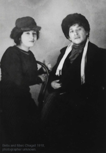Bella and Marc Chagall 1910, photographer unknown. Rosenfeld, Bella Chagall.