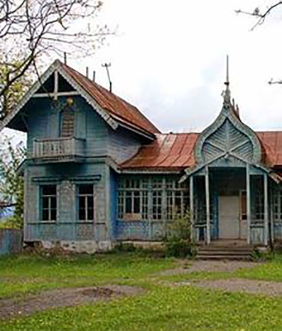 An old Russian Dacha.