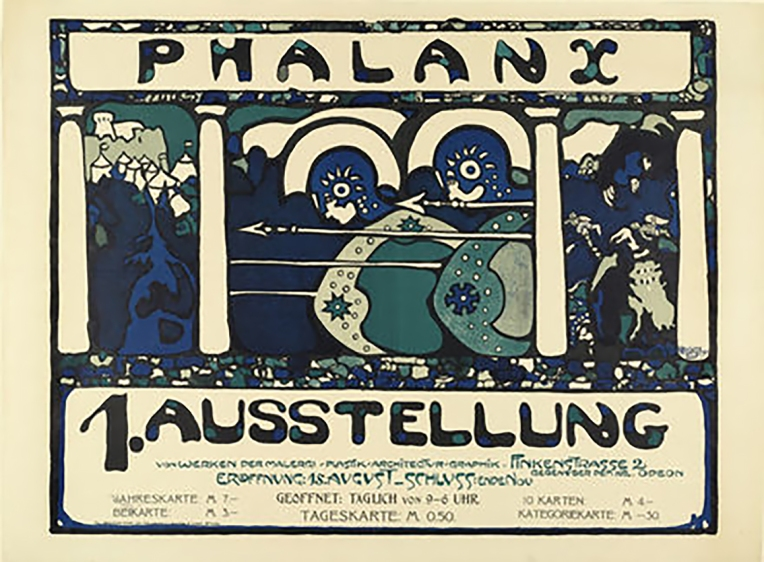 Poster advertising Phalanx art exhibition, by Kandinsky 1901.